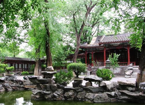 Gongwang Fu
