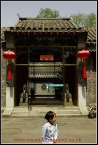 The Life in Hutong
