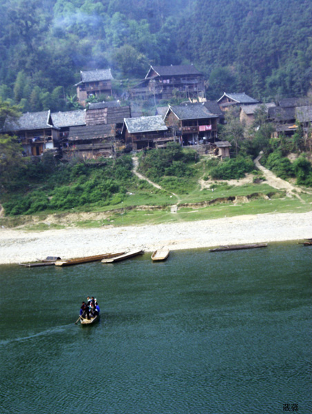 guizhou china