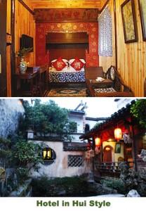 Hotel in Hui style