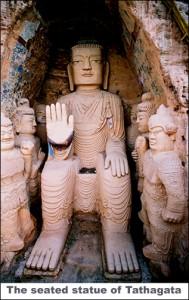 Statue in Tiantishan