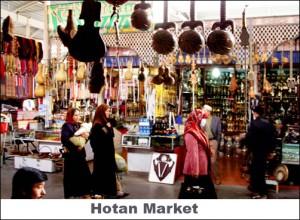 hotan market