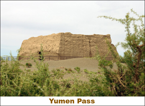 yumenpass