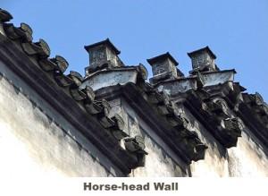 horse head wall