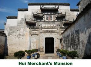 Hui merchant's mansion