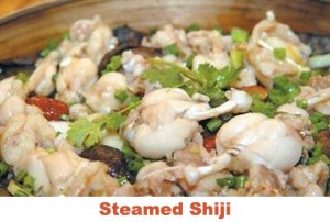 Steamed Shiji