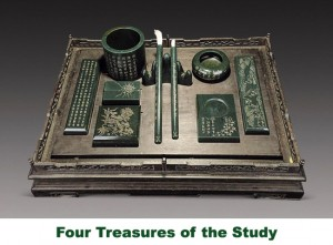 four treasures of the study