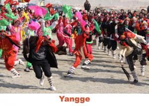yangge
