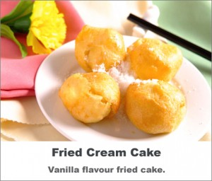 fried cream cake