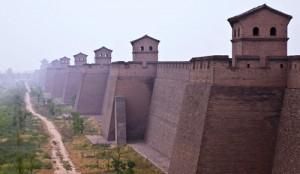 pingyao wall02