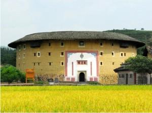 Fujian Tulou, Huaiyuan lou
