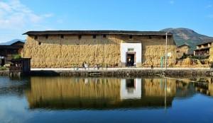 Fujian Tulou, Xishuang lou