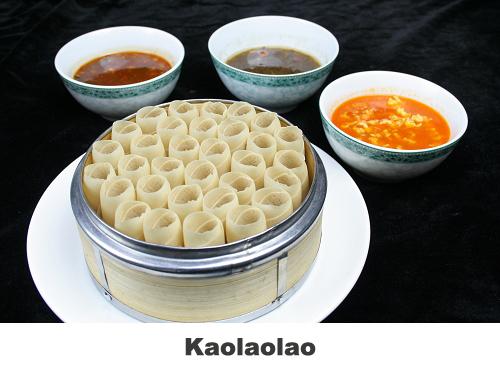 shanxi cuisine kaolaolao
