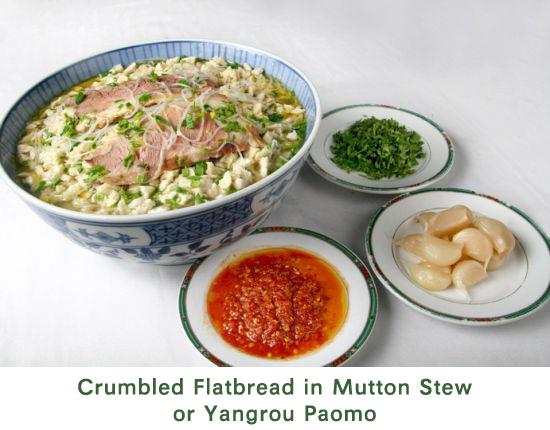 Crumbled Flatbread in Mutton Stew
