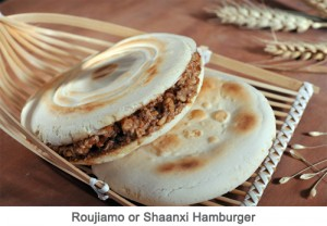 Roujiamo or Shaanxi Hamburger