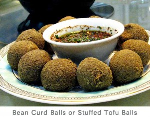 stuffed Tolu Ball