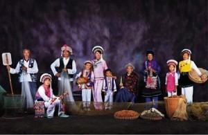 Bai Ethnic Minority02