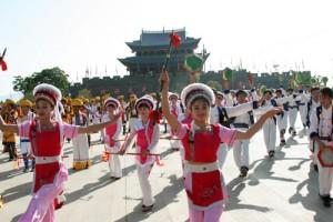 bai sanyue festival