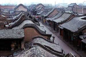 Qi xian