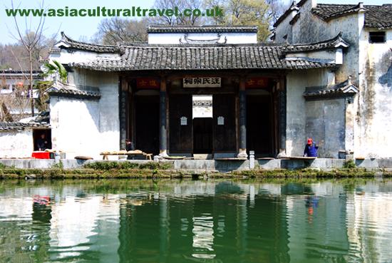 Hui Ancestral Hall