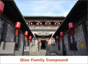 Qiao Family compound01