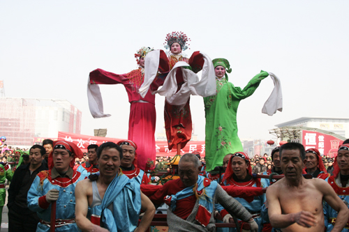 first moon festival pingyao