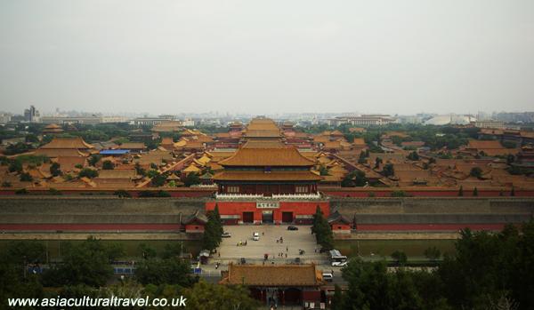 forbidden palace panoramic