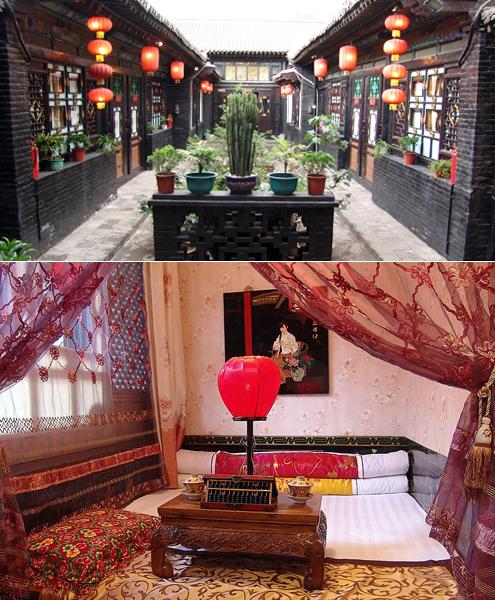 pingyao hotel 02