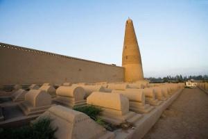 Emin Minaret 02