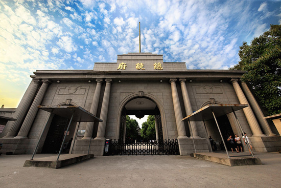 The Presidential Palace in Nanjing