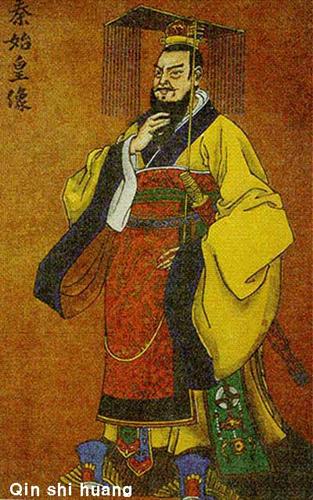 QIN SHI HUANG 01