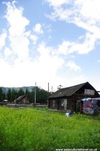 kanas village