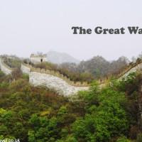 the great wall Jiankou cover