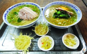 Fengzhen Noodles