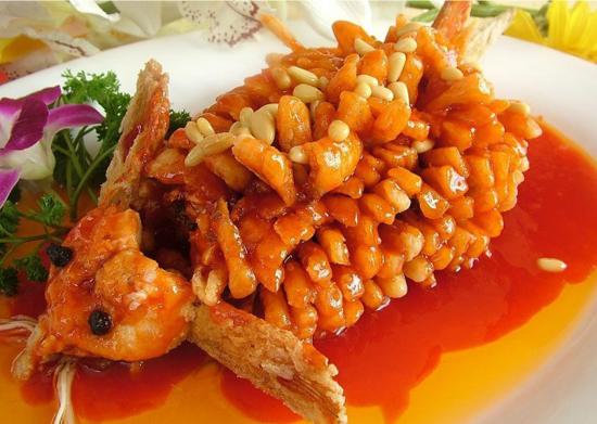 Squirrel-Shaped Mandarin Fish