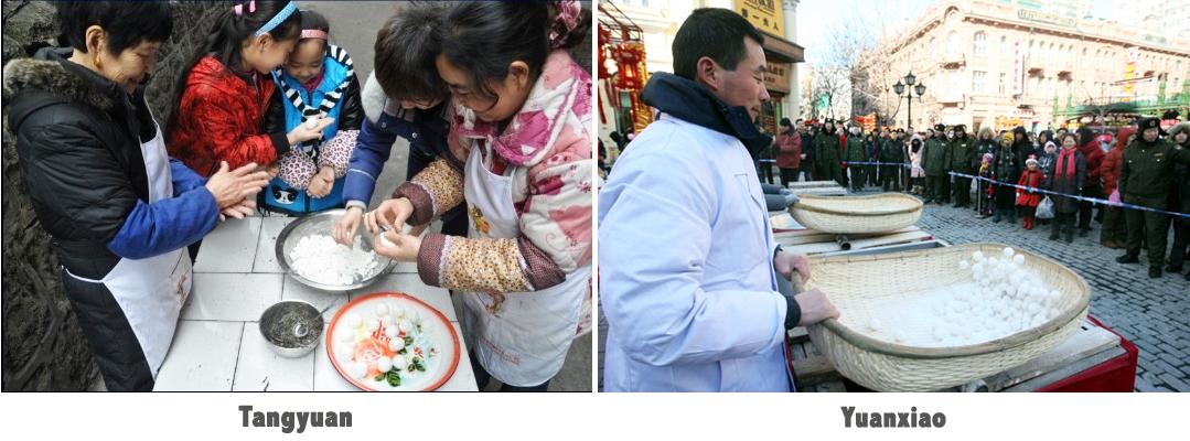 tangyuan and yuanxiao