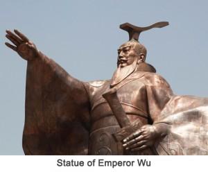 Statue of Emperor Wu