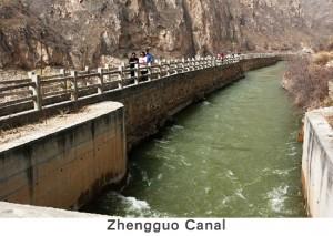 Zhengguo Canal