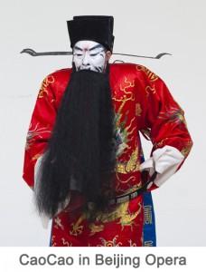 caocao in beijing opera