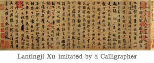Lantingji Xu