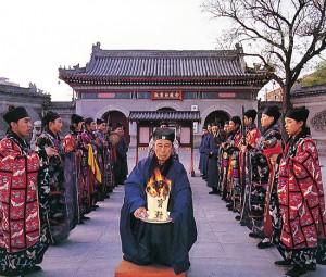 Taosit