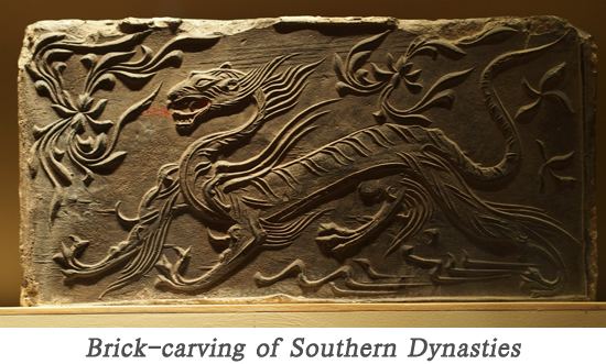 Brick-carving of Southern Dynasties 02