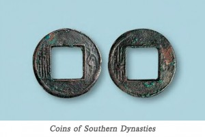 coins of Southern Dynasties