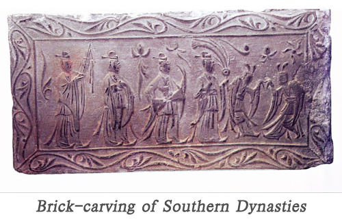 Brick-carving of Southern Dynasties