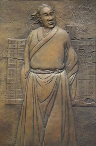 A man in Sui Dynasty