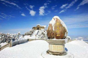 Mount Heng 01