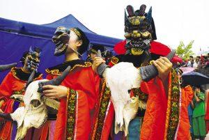 Zhuang Ghost Festival