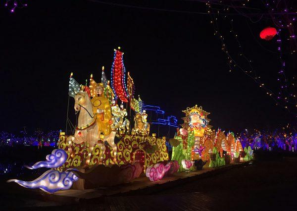 The Lantern Festival China Asia Cultural Travel